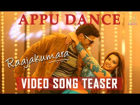 RAAJAKUMARA | APPU DANCE VIDEO TEASER | PUNEETH RAJKUMAR | H