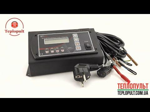 TECH ST-81 Sigma Автоматика для твердопаливного котла (на 2 насоси і 1 вентилятор)