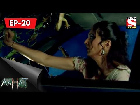 Aahat - 3 - আহত (Bengali) Ep 20- Lizard thumbnail