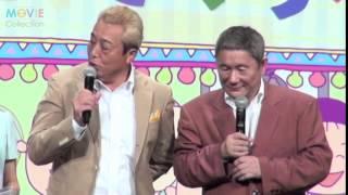 ビートたけし、ガダルカナル・タカ、三又又三/カルビー新CM発表会.
