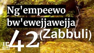 NGEMPEWO BWEWEJAWEJA (42) Zabuli Songs - Luganda Hymns Choir - Hymns With Lyrics - Israel Musaasizi