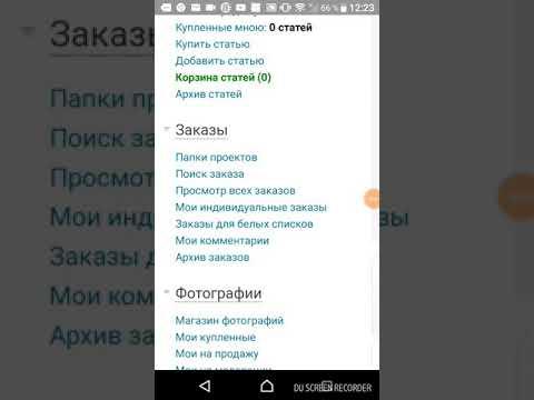 ETXT. Ru неплохой сайт, где можно заработать продавая статьи. А так же выполняя задания (копирайтинг
