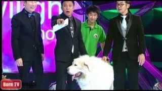 Twilight Show 21 มิ.ย.57 (2/5) Show Off สุนัขราคา 36 ล้าน