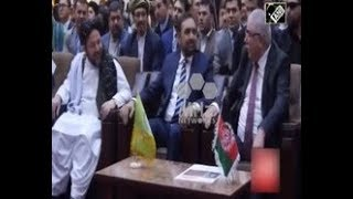 New National Front Party of Afghanistan breaks alliance with Grand National Coalition