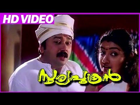 Sooryaputhran Malayalam Comedy Movie   Climax Scene   Jayaram   Divya Unni
