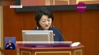 Казахстанцы через суд смогут ограничить доступ в казино своим родственникам (13.05.20)
