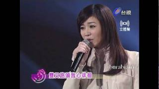 黃思婷 雙叉路口 2011年現場版