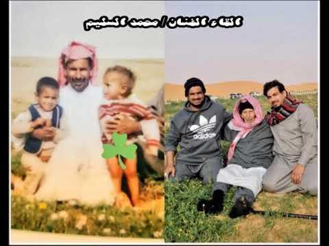 محمد السليم  أشيلكم يوم انتم بحاجة الشيل