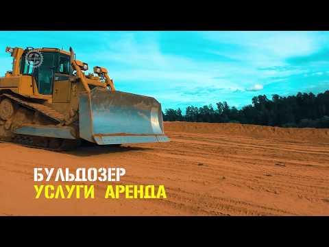 Работа в Орехово-Зуево, свежие вакансии. Найти работу в
