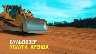 видео Аренда автокрана в Видном