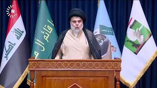 السيد #مقتدى #الصدر لن اشترك في  #انتخابات السيد مقتدى الصدر يعلن سحب يده من مشاركين