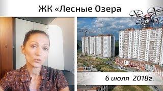 видео ЖК Лесные озера. Репортаж. Видео