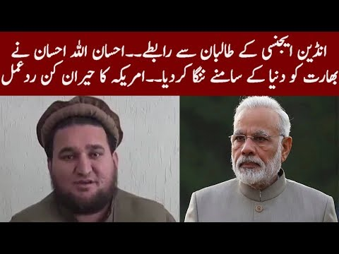India's Ugly Face Exposed By TTP Leader