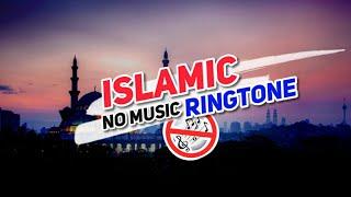 Islamic ringtone without music ...
