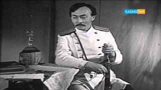 «Шоқан Уәлиханов» тарихи фильмі