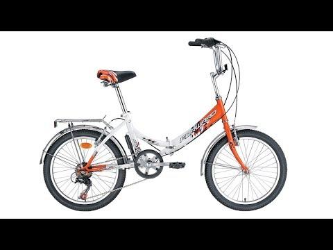 Велосипед форвард арсенал