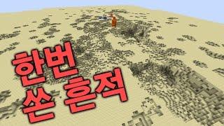 역대 가장 강력한 TNT캐논 (마인크래프트)