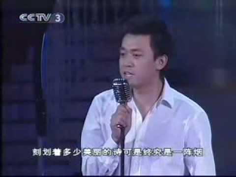 陈坤光阴的故事