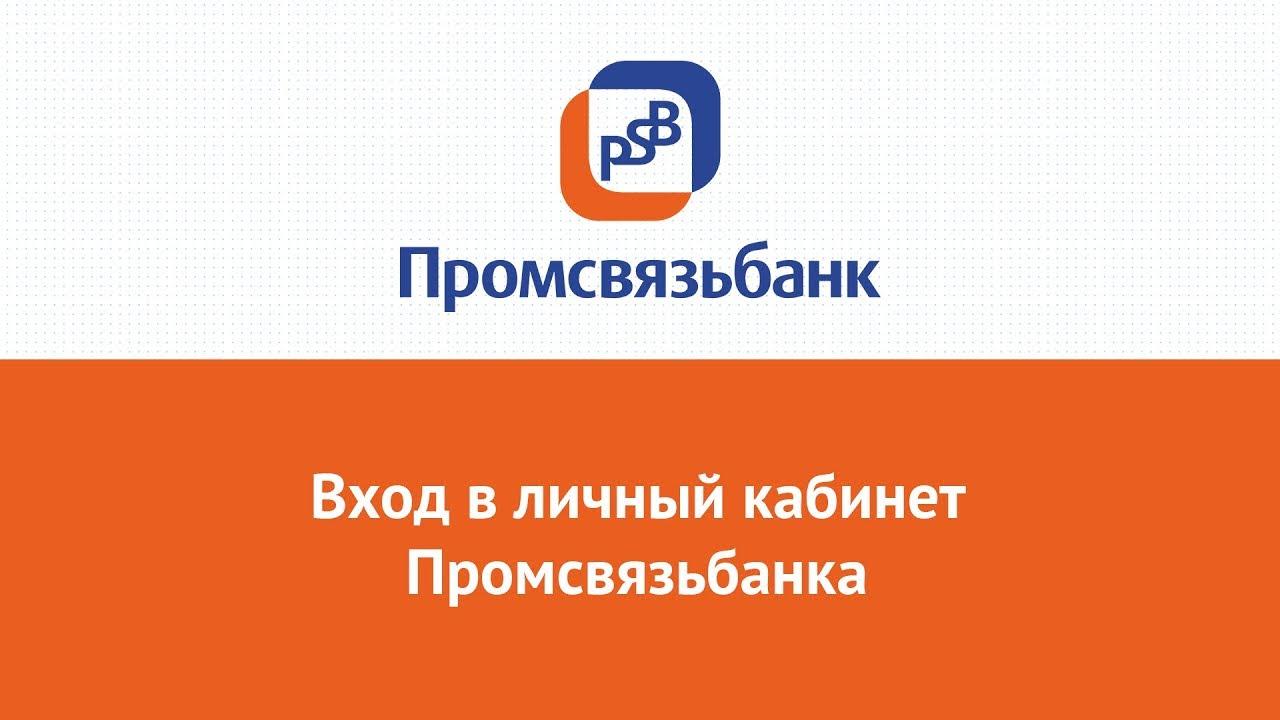 Кредит онлайн на карту приватбанка от 18