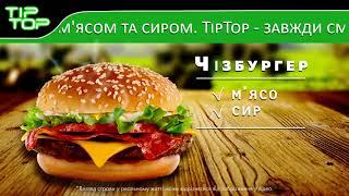 АЗС TipTop еда и напитки