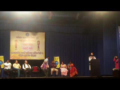 Global Star Foundation  program Pune