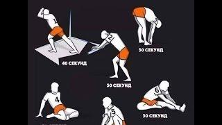 Разминка волейболистов