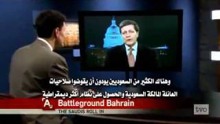 Exposes the Bahraini Regime حقيقة ما جرى للعائلة الحاكمة بالبحرين