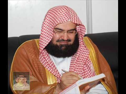 surat al baqara soudais