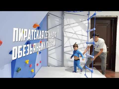 Видео Канат стальной плетение