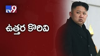 US, North Korea headed for war? - TV9
