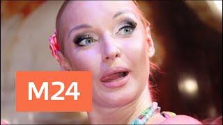 Анастасия Волочкова упала на сцене из-за букета любимых роз - Москва 24