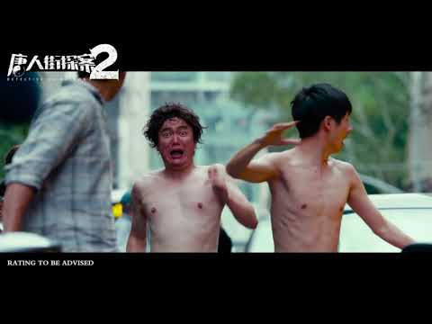 DETECTIVE CHINATOWN 2 《唐人街探案2》Teaser Trailer (Opens in Singapore on 22 February 2018)