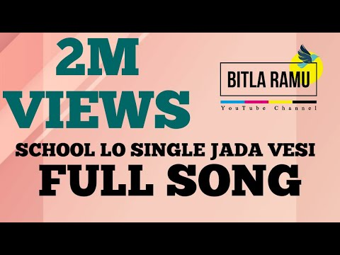 School lo single jaada vesi full video song
