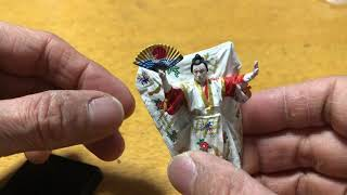 Japanese traditional culture, Kabuki. Memorialize the succession to...
