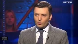 """""""Черное зеркало"""" полный выпуск от 23.12.2016"""