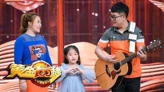 [黄金100秒]快递小哥与家人异地多年 视频连线唱歌成为家人情感纽带| CCTV综艺