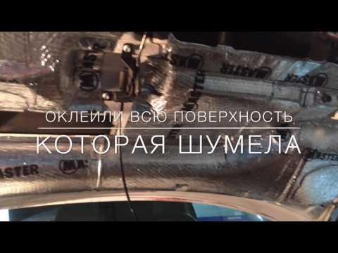 Шумоизоляция Volkswagen Transporter T4 Транспортёр Т4