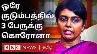 பீலா ராஜேஷ் press meet: Corona Virus Update (April 07)   Tamil Nadu