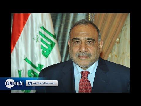 إيقاف محافظ نينوى عن العمل وإحالته للتحقيق  - نشر قبل 3 ساعة