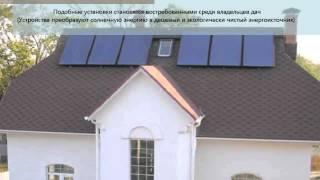 Молодой предприниматель изготавливает для продажи солнечные батареи и ветрогенераторы