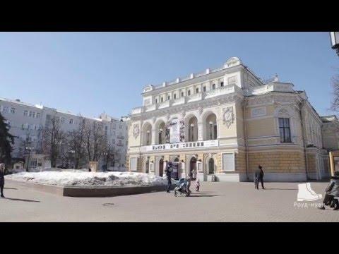 знакомства с транссекуалами н.новгород