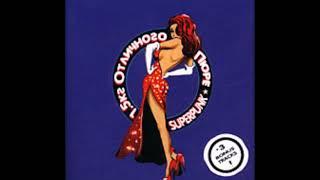 Скачать 1 5 кг Отличного Пюре Superpunk 2001 Альбом