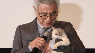 """三毛猫ドロップの""""名演""""を出演者が絶賛!映画「先生と迷い猫」初日舞台あいさつ2 #Issey Ogata #Sensei to mayoi neko"""