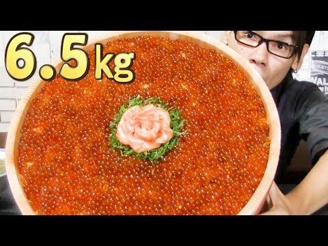 MUKBANGThe Forbidden MUKBANG. Home-made SALMON ROE BOWL 6.5kg