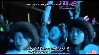 Jay Chou 周杰伦 - Dandelion's Promise 蒲公英的约定 English + Pinyin Karaoke Subs