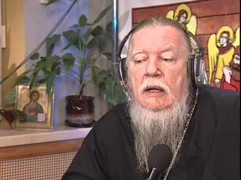 о. Димитрий Смирнов