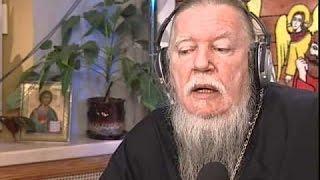 о. Димитрий Смирнов   вопросы и ответы избранное
