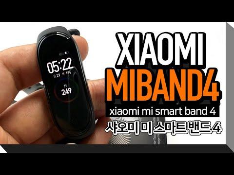 샤오미 미밴드4 / xiaomi mi band 4 / 미밴드4 리뷰