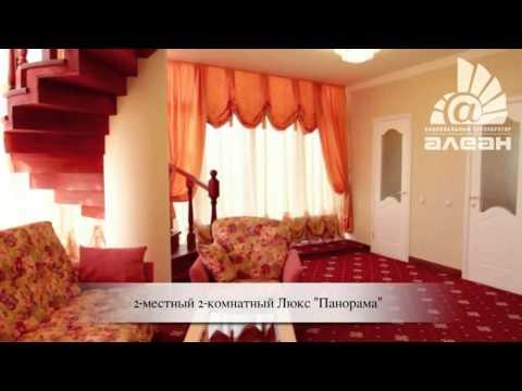 Санаторий Голубая Даль Геленджик Дивноморское