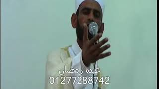 Download الشيخ عثمان الخطاب Mp3
